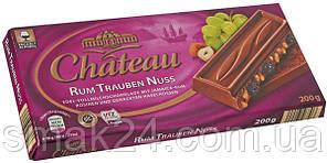 Шоколад молочный  с ромом, изюмом и лесным орехом  Chateau Германия 200г