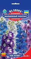Дельфиниум Волшебный Фонтан сорт многолетний цветки с плотными соцветиями, упаковка 0,15 г