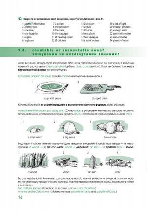 Ранок Lets study Grammar Граматика англійської мови Рибак, фото 2
