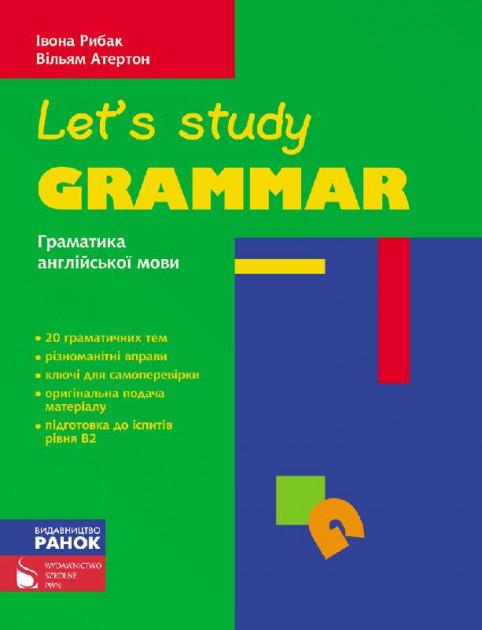 Ранок Lets study Grammar Граматика англійської мови Рибак