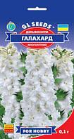 Дельфиниум Галахард сорт многолетний белые махровые цветки диаметром 6-7 см, упаковка 0,1 г
