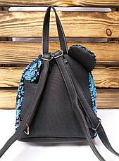 Маленький рюкзак с синими паетками и небольшими ушками, фото 3