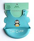 Детский слюнявчик нагрудник силиконовый с карманом I am cute (голубой), фото 2