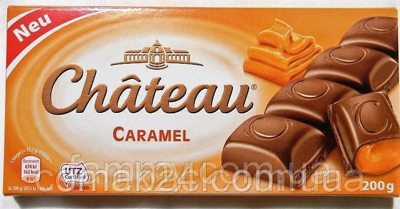 Шоколад молочный  с карамелью Chateau Германия 200г