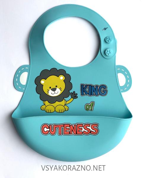 Детский слюнявчик нагрудник силиконовый с карманом King of cutenes