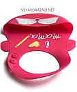 Детский слюнявчик нагрудник силиконовый с карманом Love mama, фото 2