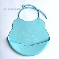 Детский слюнявчик нагрудник силиконовый с карманом (голубой)