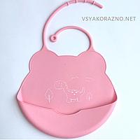 Детский слюнявчик нагрудник силиконовый с карманом (розовый)