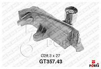 Виброгаситель ремней Audi A4/A6 VW B-5 1.8T (01>) с паразиткой рем.ГРМ GT357.43
