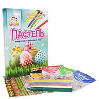 Набор Пасхальный Пастель +восковые карандаши (краски, карандаши, подставки) уп25