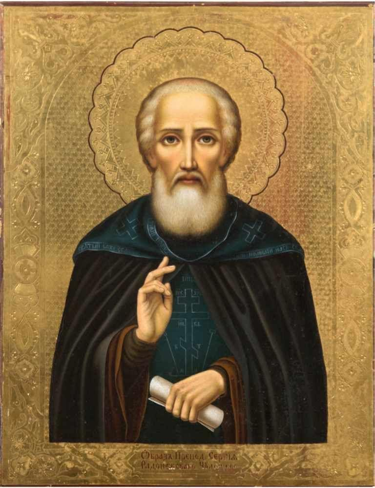 Икона преп. Сергий Радонежский Сергей XIX-ый век