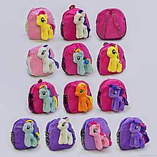 Дитячий рюкзак My little pony
