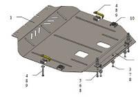 Защита двигателя Byd G3 2011- (Бид Ж3)