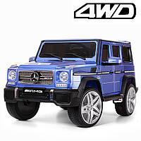 Электромобиль детский, джип в стиле Мерседес-Бенц G-Класс M 3567EBLRS-4(4WD) 4 мотора | Синий