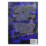Таро теория и практика. Полное описание системы Артура Эдварда Уэйта, А.Костенко ( книга ), фото 2