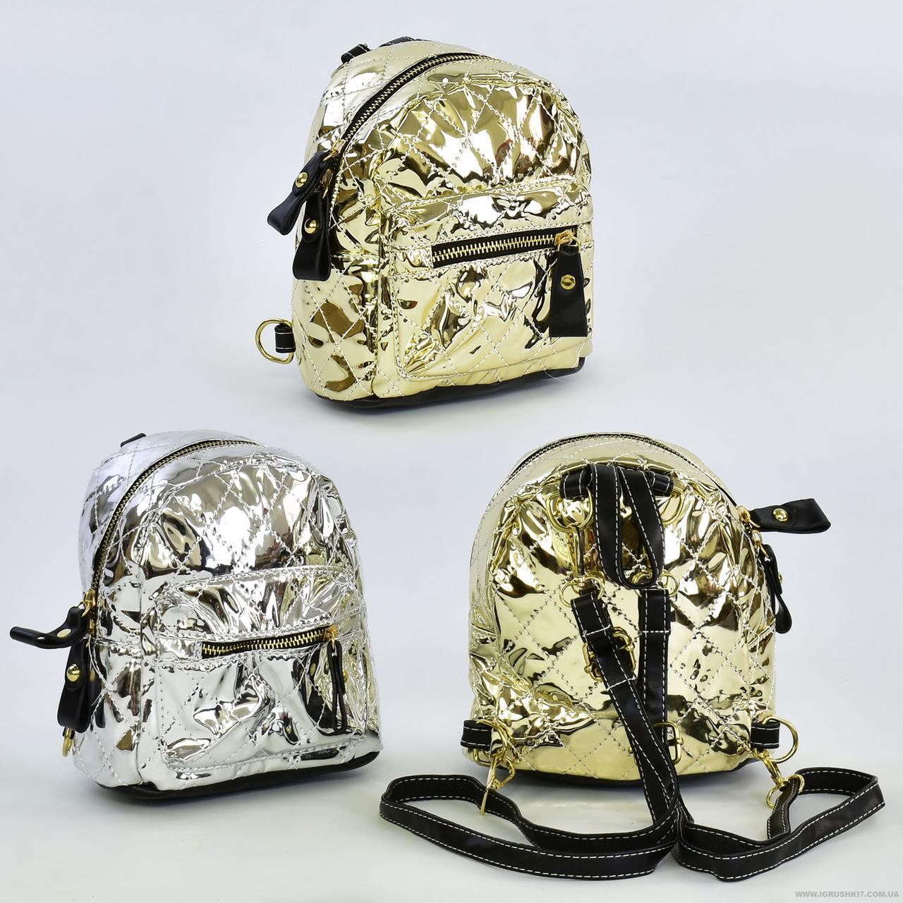 Рюкзак для девочки золото и серебро