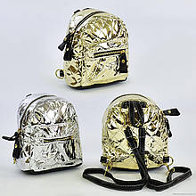 Рюкзак для дівчинки золото і срібло