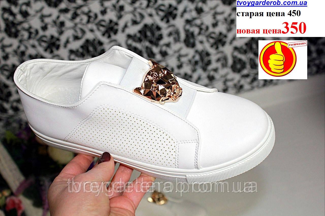 Женские кроссовки- слипоны (р38-24см)