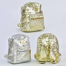 Минирюкзак для дівчинки золото і срібло екошкіра