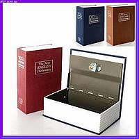 Книга-сейф в виде английского словаря MK 0790 (черная, коричневая, красная)