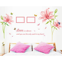 Наклейка виниловая Цветы Лилии