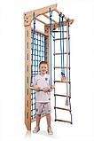 Игровая гладиаторская сетка c турником «Kinder 8 - 220», фото 2