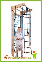 Игровая гладиаторская сетка c турником «Kinder 8 - 220», фото 1