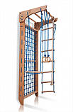 Игровая гладиаторская сетка c турником «Kinder 8 - 220», фото 3