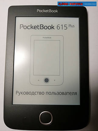 Электронная книга PocketBook 615  (PB615-X-CIS), фото 2