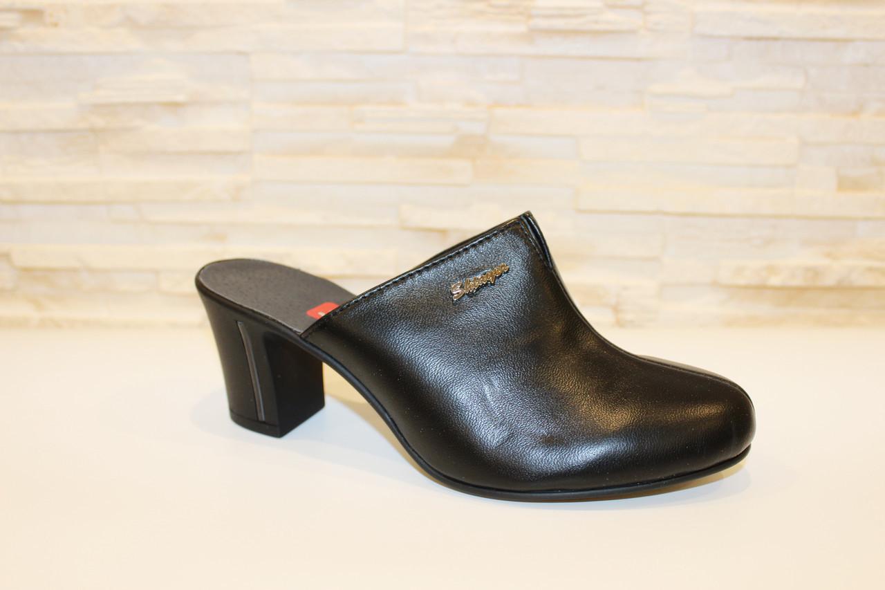 Сабо шлепанцы женские черные на каблуке натуральная кожа Б621