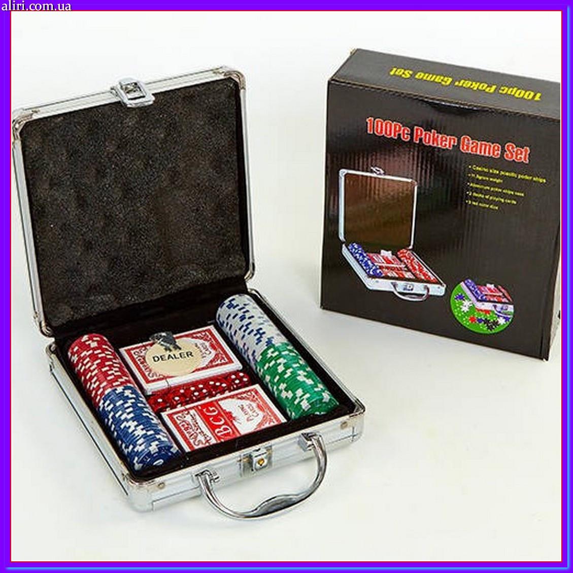 Профессиональный набор для покера на 100 фишек без номинала в алюминиевом кейсе