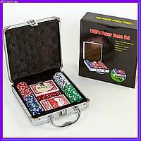 Профессиональный набор для покера на 100 фишек без номинала в алюминиевом кейсе, фото 1
