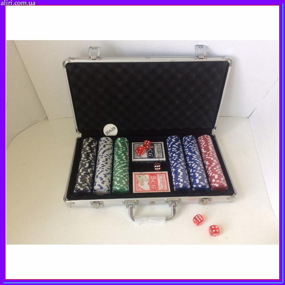 Покерный набор на 300 фишек без номинала в кейсе