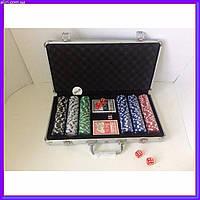 Покерный набор на 300 фишек без номинала в кейсе, фото 1