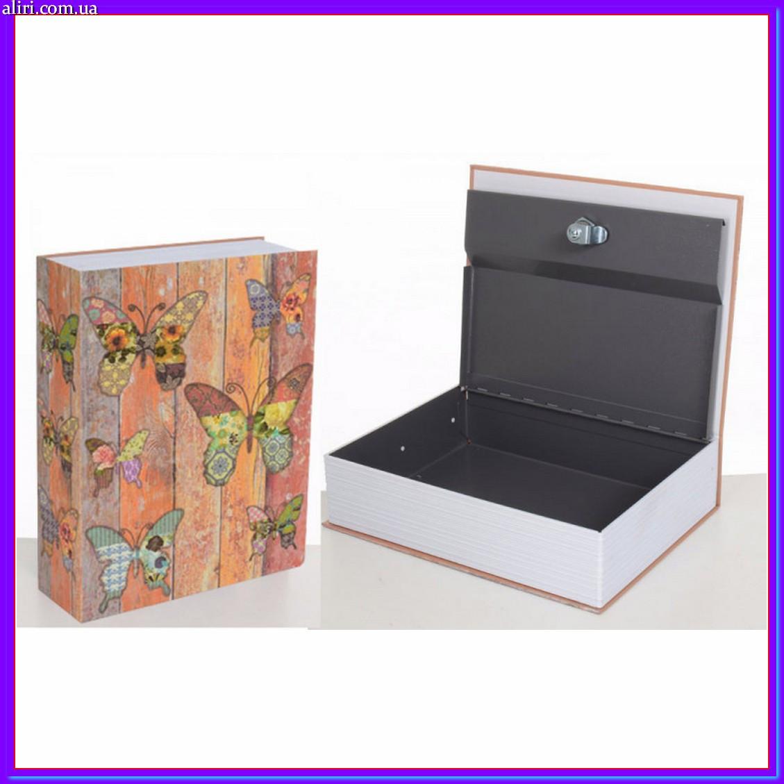 Книга-сейф с замком MAXLEND MK 1847-1