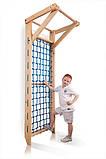 Детские гладиаторские сетки c турником в квартиру «Sport 7 - 220», фото 2