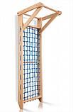Детские гладиаторские сетки c турником в квартиру «Sport 7 - 220», фото 3