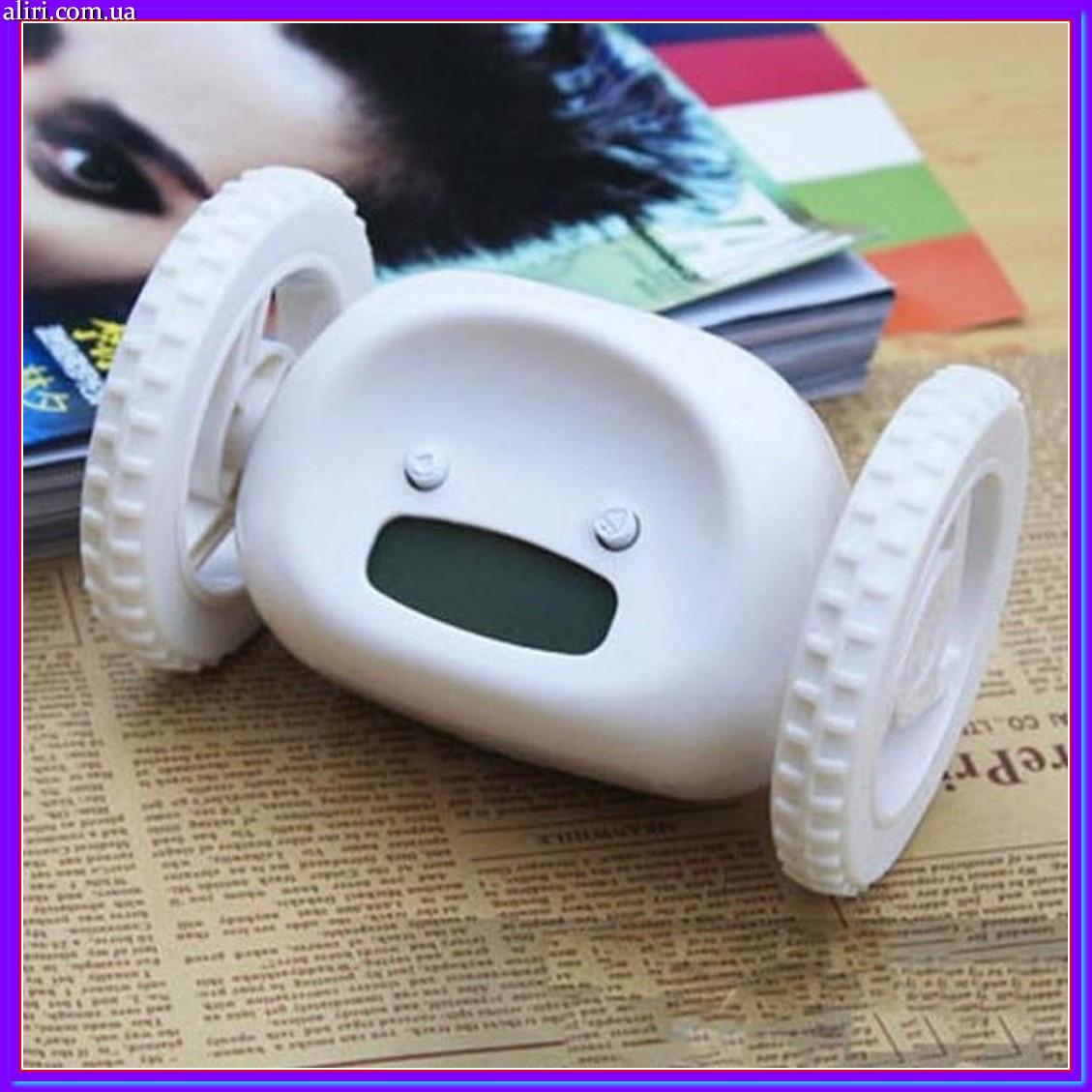 Прикольный убегающий будильник на колесах Runaway clock alarm clock White, оригинальный подарок