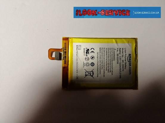 Акумулятор, батарея 1320 mAh, 3,8 V KINDLE Voyage, фото 2