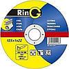 Абразивные отрезные круги по металлу RinG (Ринг)