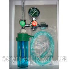 Увлажнитель кислорода с расходомером и редуктором (Кислородный регулятор)  - ОКСИМЕД-стимул к здоровому образу жизни в Киеве