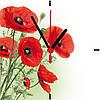 """Настенные часы МДФ  """"Маки цветы"""" кварцевые"""