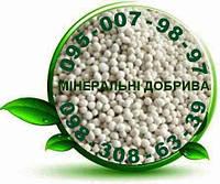 Удобрения, минеральные удобрения