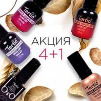 Гель-лак ТМ Tertio 10мл при купівлі 4 шт + 1 гель-лак в подарунок!!!, для нігтів, манікюру