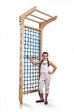 Детские спортивные гладиаторские сетки c турником «Kinder 7 - 240», фото 3