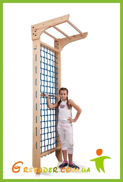 Детские спортивные гладиаторские сетки c турником «Kinder 7 - 240»