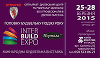 Головна подія в дверної галузі 2015 року. Запрошуємо наших партнерів, дилерів і клієнтів.