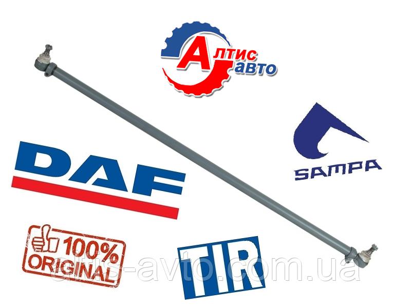 Поперечная рулевая тяга Даф 105 XF 95, 85 CF 75, LF 55, Daf Евро 2 3 5