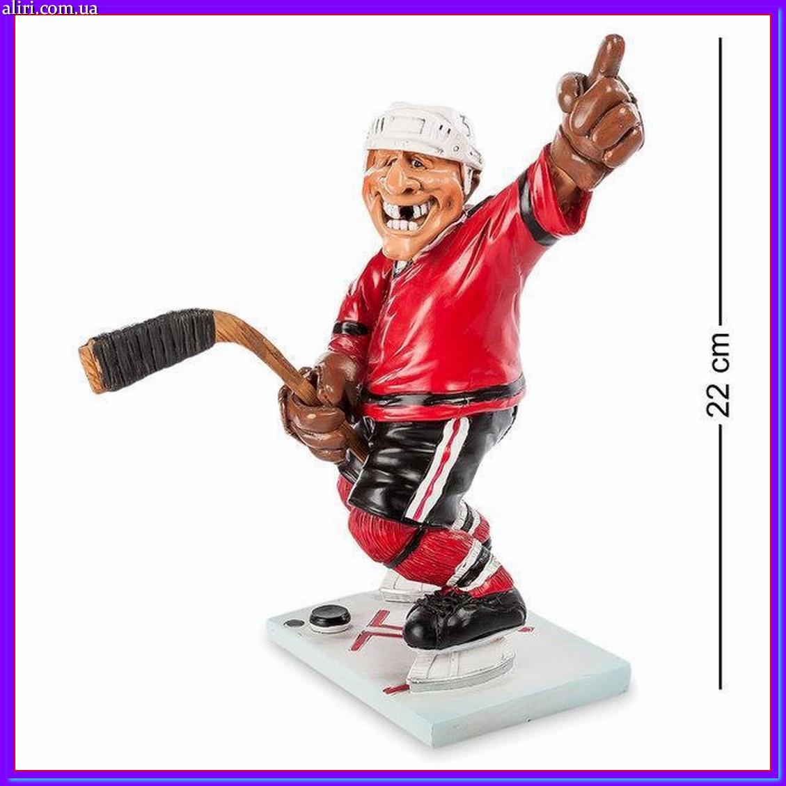 Статуэтка Хоккеист 22 см W.Stratford, прикольный подарок спортсмену