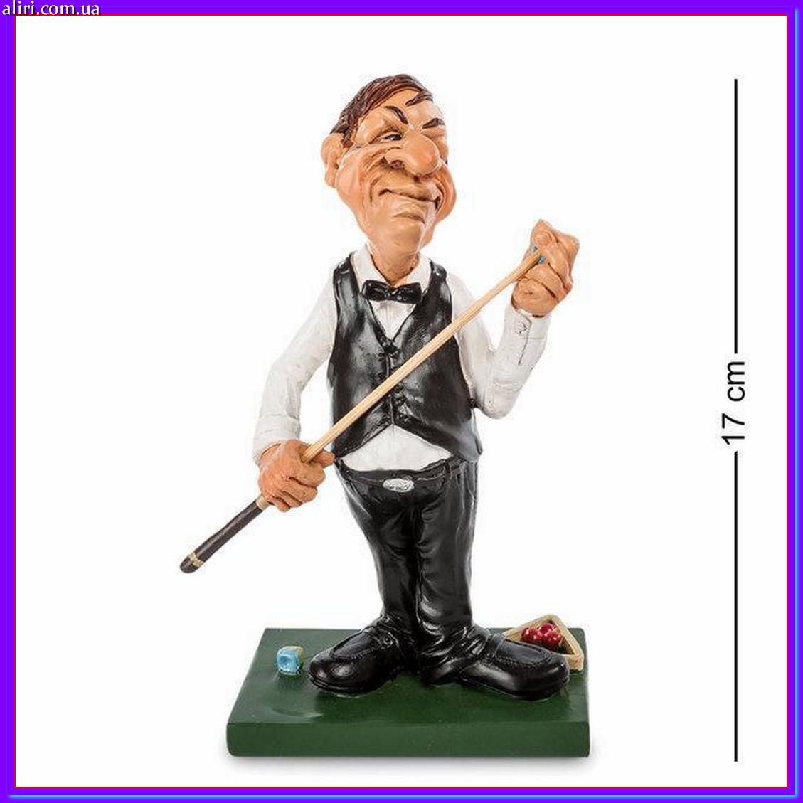 Статуэтка Снукерист 17 см W.Stratford, прикольный подарок игроку в бильярд